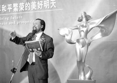广平交友_广州造出世界和平女神今年四月将登陆法国诺曼底(图)