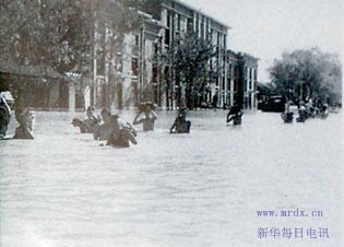 1975年河南水库发生垮坝内幕:超过2.6万人遇难