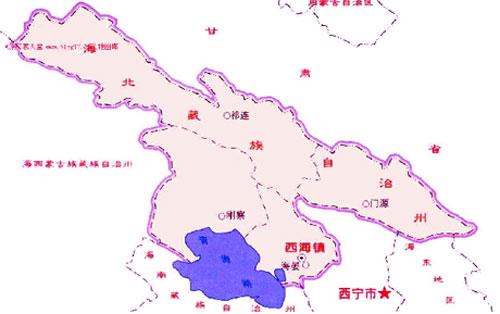 青海省海北州门源县_海北活动日--在那遥远的地方 魅力海北如期举行_新闻中心_新浪网