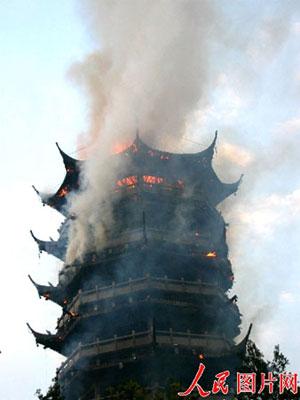 安徽蚌埠鎮城之塔失火