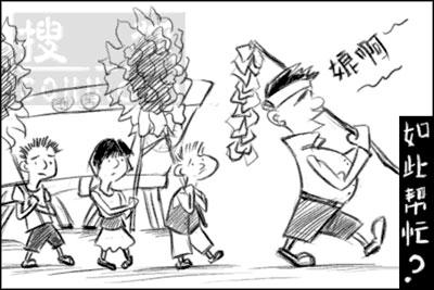山西晋城一副部长办丧事 小学生被派抬花圈(图)
