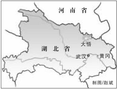 位于湖北省大悟县
