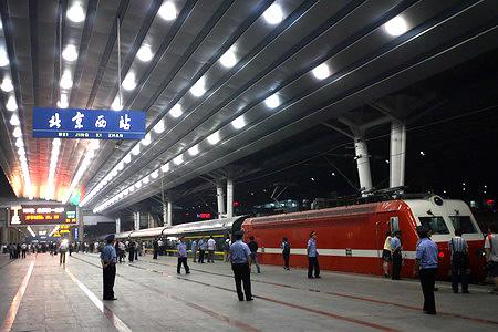北京站站台票在哪买_北京站台_北京影路站台_淘宝助理