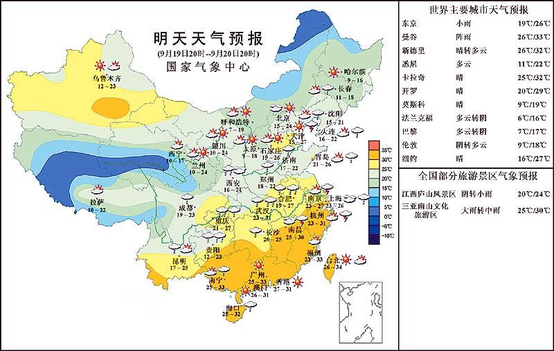 天预报_明天全国天气预报(图)