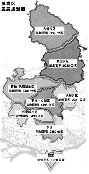 生态功能区划_花都萝岗区域发展规划获批_新闻中心_新浪网