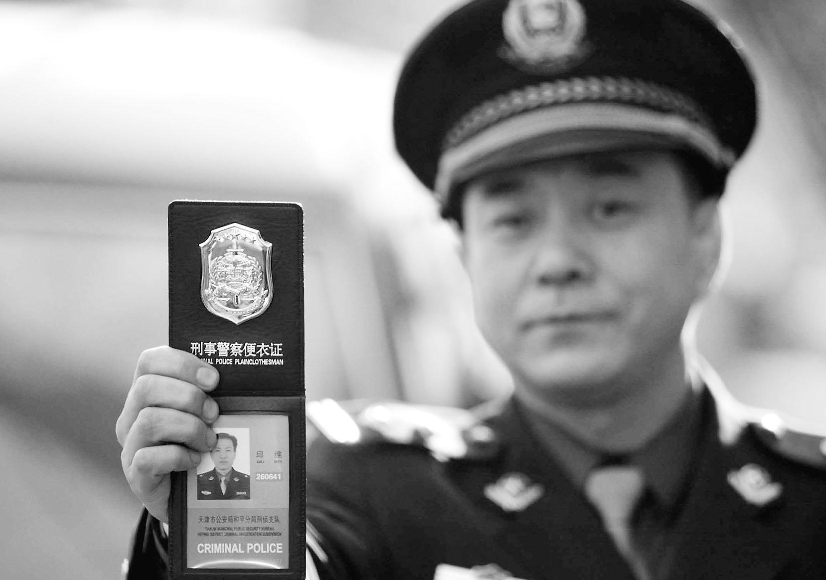 交通执法证图片_新式警察执法证样图_青年图片搜索