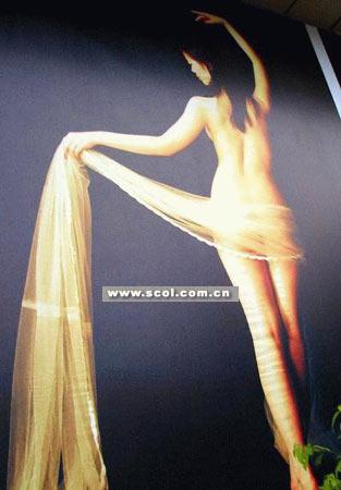 人体艺术阴蒂�:-f_点击此处查看其它图片   昨(23)日,\