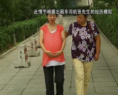 欧美孕妇也疯狂在线_央视生活:孕妇也疯狂