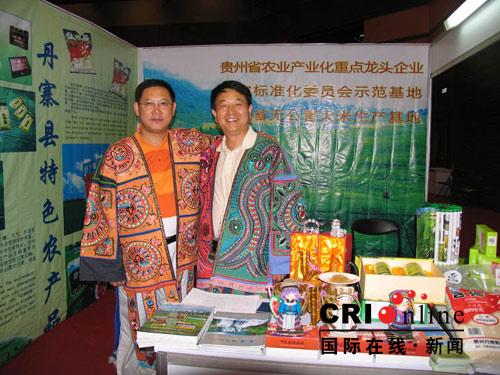 2007中���r�I展�[��在曼谷�e行(�M�D)