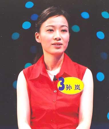 上海师范大学夜大学_7月17日《绝对挑战》应聘者:孙岚_新浪教育_新浪网