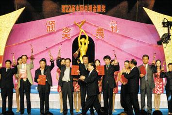 金鹰主持人颁奖典礼_第22届中国电视金鹰奖颁奖典礼(图)_影音娱乐_新浪网