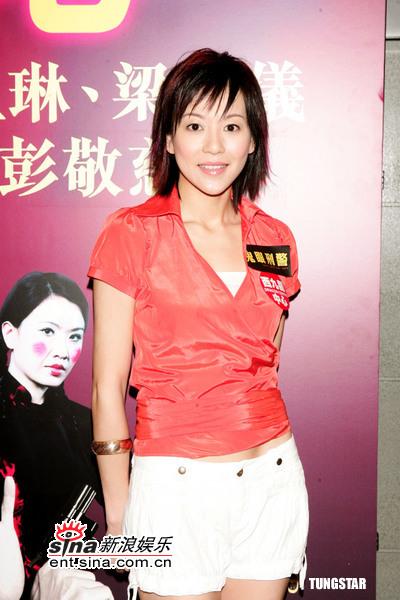 我和嫂子五月天_组图:谷祖琳宣传新剧回应绯闻 称周慧敏是大嫂