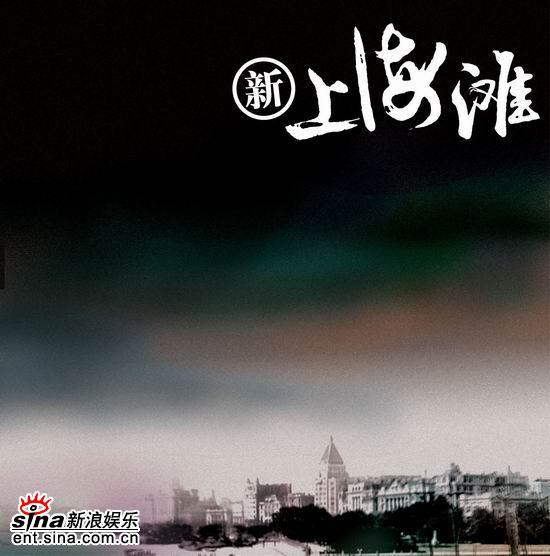 http://image2.sina.com.cn/ent/v/m/2006-01-10/U92P28T3D955110F326DT20060110180105.jpg