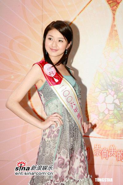 鹅蛋_组图:2006年度香港小姐8号候选佳丽徐淑敏_影音娱乐_新浪网