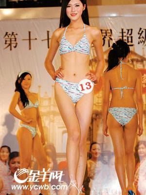 亚洲超大胆裸体美女_妹妹你大胆地往前走,往前走,莫回头