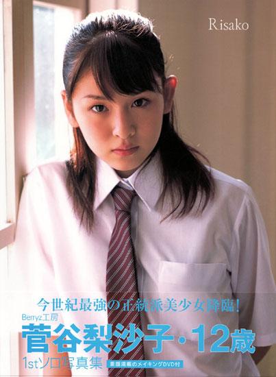 12岁日本少女图_伊人风采 索女 正文     点击图片,进入下一页   日本 美少女梦工厂he