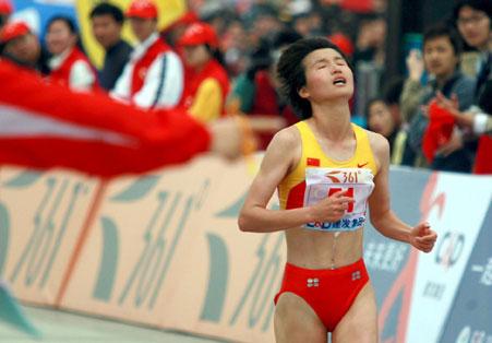 孙伟伟_北京马拉松赛:孙伟伟夺冠