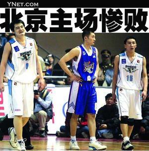 篮球永不熄壁纸_篮球永不熄高清壁纸图片分享